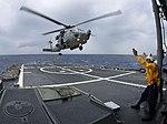 USS Bunker Hill action DVIDS258053.jpg