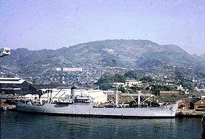 USS Castor (AKS-1) - Image: USS Castor AKS 1 Sasebo Apr 1967