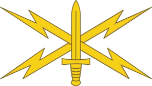 Cyber Branch (United States Army) - Image: US Army Cyber Branch Insignia