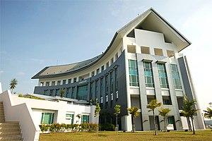 Universiti Teknikal Malaysia Melaka - Image: U Te M Main Campus