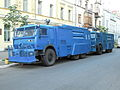 Ukrainian police water cannons.jpg