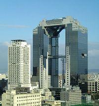 Umeda Sky building.jpg