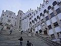 Universidad de Guanajuato parte 3.JPG