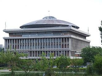 "Politehnica University of Bucharest - The main administrative building ""Rectorat"""