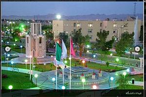 University of Sistan and Baluchestan - University of Sistan and Baluchestan Central Square