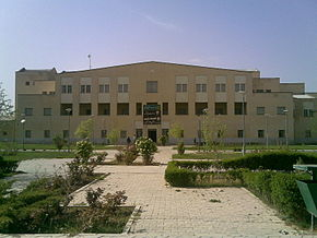 Urmia uni central library.jpg