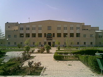 Urmia University - Central Library of Urmia University.