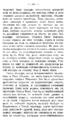V.V. Brusyanin - Neither alive nor dead. Book 2-167.png