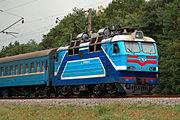 VL40U-1025-1-Odesa-Ukraine