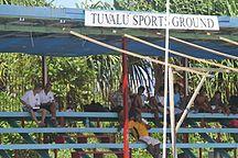 Tuvalu-Sport-Fil:Vaiaku-stadion 02
