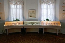 Valday-Museum of Bells (10).jpg