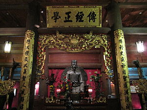 Chu Văn An - Image: Van Mieu Hanoi 21