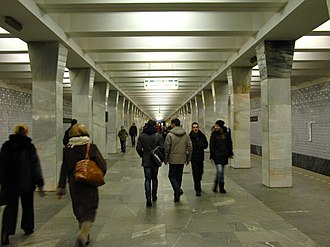 Varshavskaya (Moscow Metro) - Image: Varshavskaya (Варшавская) (5407787545)