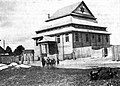 Vialejskaja synagoga. Вялейская сынагога (1930-39).jpg