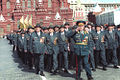 Victory Day Parade 9 May 2000-2.jpg