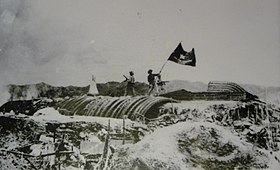 Victory in Battle of Dien Bien Phu.jpg