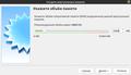 VirtualBoxEx2.png
