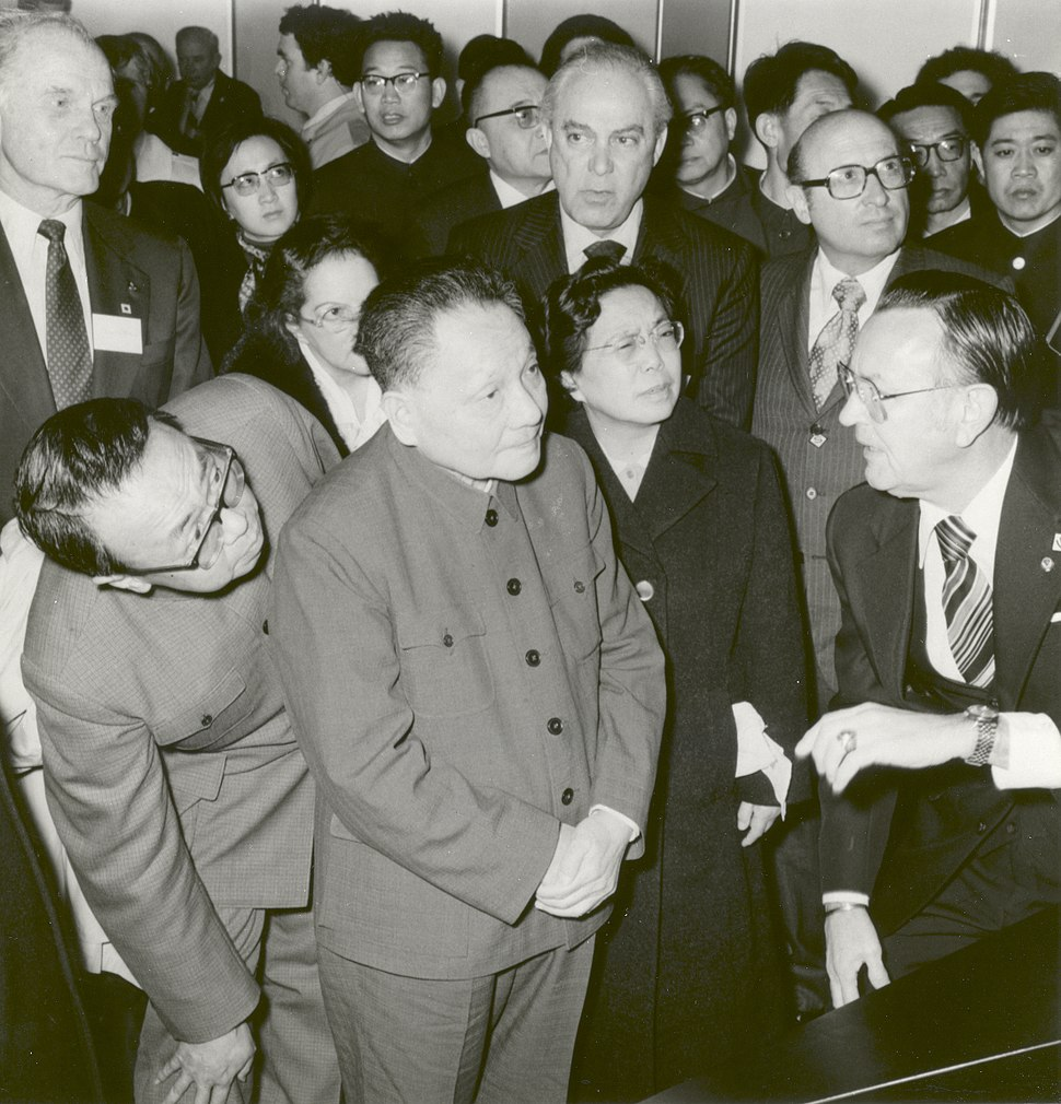Visit of Chinese Vice Premier Deng Xiaoping to Johnson Space Center - GPN-2002-000077