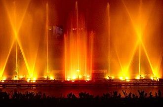 Vismaya - Laser show