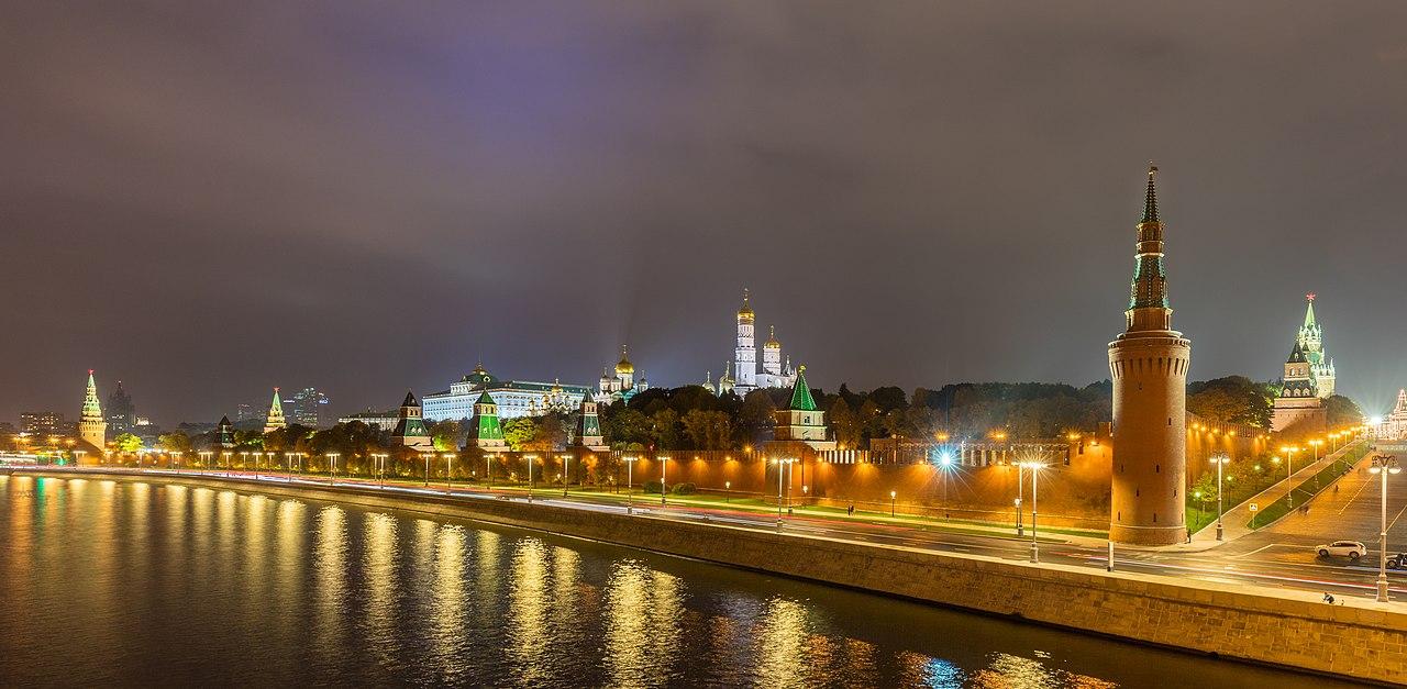 file vista general del kremlin  mosc u00fa  rusia  2016