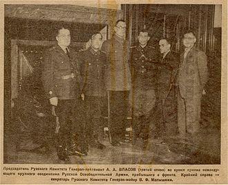 Vasily Malyshkin - KONR leadership with Malyshkin standing on the far right