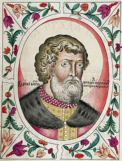 Vsevolod II of Kiev Ruler of Kievan Rus