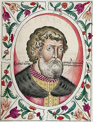 Vsevolod II of Kiev - Vsevolod II of Kiev