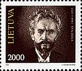Vydunas 1993 Lithuanian stamp.jpg