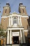foto van Oud-Katholieke Kerk van de H.H. Petrus en Paulus(Sinds 1968 ook als Rooms-katholieke Kerk in gebruik.