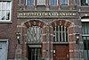 wlm - mringenoldus - voorm. hoofdpostkantoor (3)