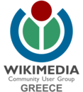 Wikimedia Community User Group Greece