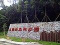 Wangjiegang Park in Chancheng District, Guangdong Province, China, October 2015.jpg