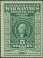 War Savings Certificate Stamp.png
