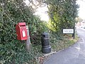 Ward boundary sign - geograph.org.uk - 609351.jpg