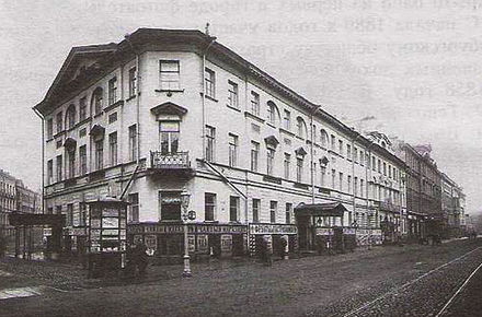 Old 18th century buildings on the lot where Wawelberg Bank building would be erected in 1912. This photograph was taken around 1909 Wawelberg bank old building.jpg