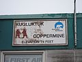 Welcome to Kugluktuk.jpg