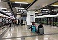 West platform of Metro Beijing West Railway Station (20180309103552).jpg