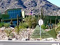 White Tank Mountains Reg Park - Library 03 - 60180.JPG