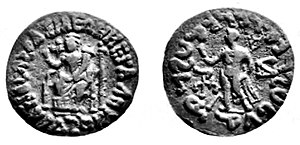 Hariti - Azes coin in India, with Demeter/ Hariti with children and holding a cornucopia (Obv.)and Hermes (Rev.), 1st century BCE.