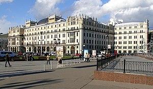 Hotel Metropol Moscow - Southern facade, 2007