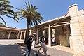 Wikimania 2011-08-07 by-RaBoe-029.jpg