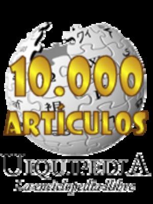 Asturian Wikipedia - Image: Wikipedia logo ast 10000