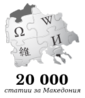 Wikipedia-logo-m20k-bg.png