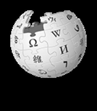 Dutch Wikipedia - Image: Wikipedia logo v 2 nl