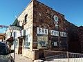 Williams-Building-Bowden Building-1947.jpg