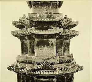 Wongaksa Pagoda - Image: Wongaksa 02