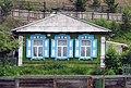 Wooden house in listvyanka.jpg