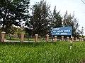 Xã An thới Đông - Cần Giờ - tpHCM - panoramio (2).jpg
