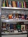 XIII Bienal do Livro do Rio de Janeiro (4750830000).jpg