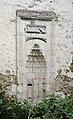 Xhamia e Mazhiqit, Mazhiq - 5.jpg